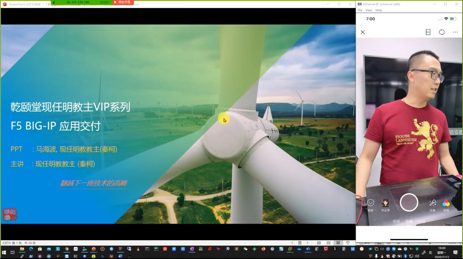 F5 BIG-IP应用交付网络课程含视频 乾颐堂马海波 草根课堂收集