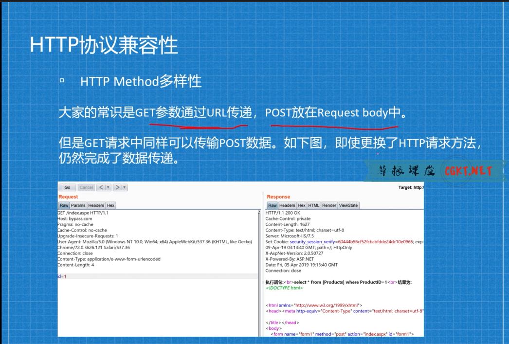 易锦教育 黑客技巧与渗透工具 视频教程 完整版下载
