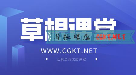 决胜AI-强化学习实战系列视频课程 唐宇迪