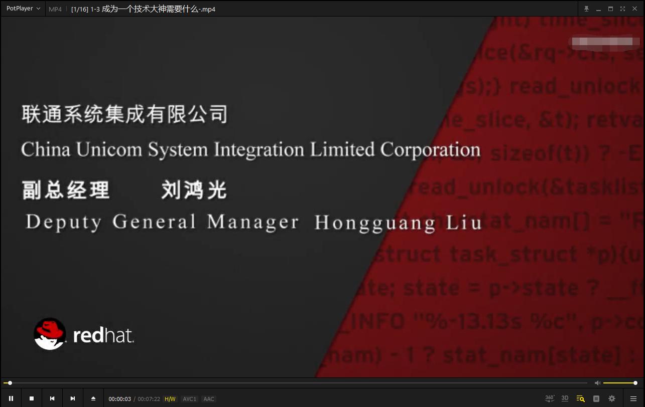 红帽RHCA架构师-精讲视频课程(云计算方向)价值3495